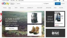 jak si vybrat zboží na Ebay prodejce i dopravu